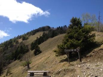 Section A 山梨県 日本最古の峠 雁坂峠をまたぐ