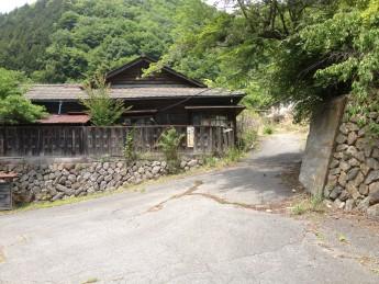 Section B 埼玉県今は昔 残されたのは