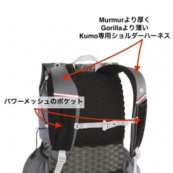 kumo_back_3