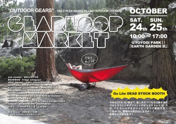 GEARLOOP MARKET2015 flyer