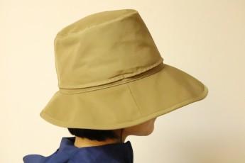SPF50 Hat